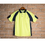 Safety Side Panel Short Sleeve Polo